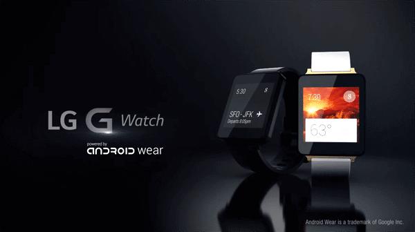 Bon Plan - La LG G Watch à moins de 100€ chez Bouygues Télécom ! | Le blog de Constantin