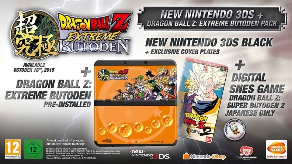 bundle-dbz_m21b