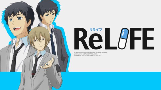 Avis Manga - Relife T.1 | Le blog de Constantin image 1