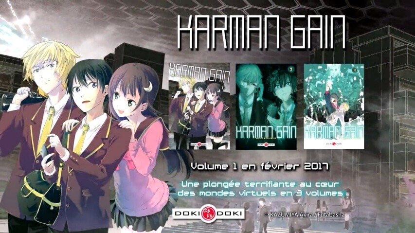 Avis Manga - Karman Gain T1   Le blog de Constantin image 1