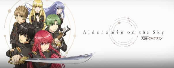 Avis Manga - Alderamin on the Sky | Le blog de Constantin