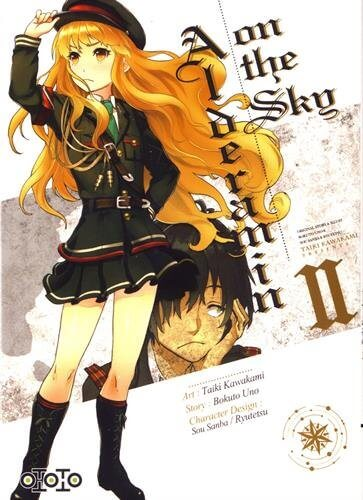 Avis Manga – Alderamin on the Sky T2